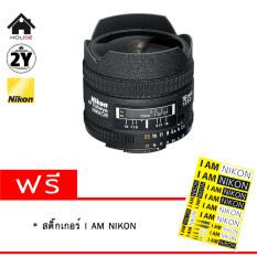 Nikkor Lens AF Fisheye 16 mm f/2.8D
