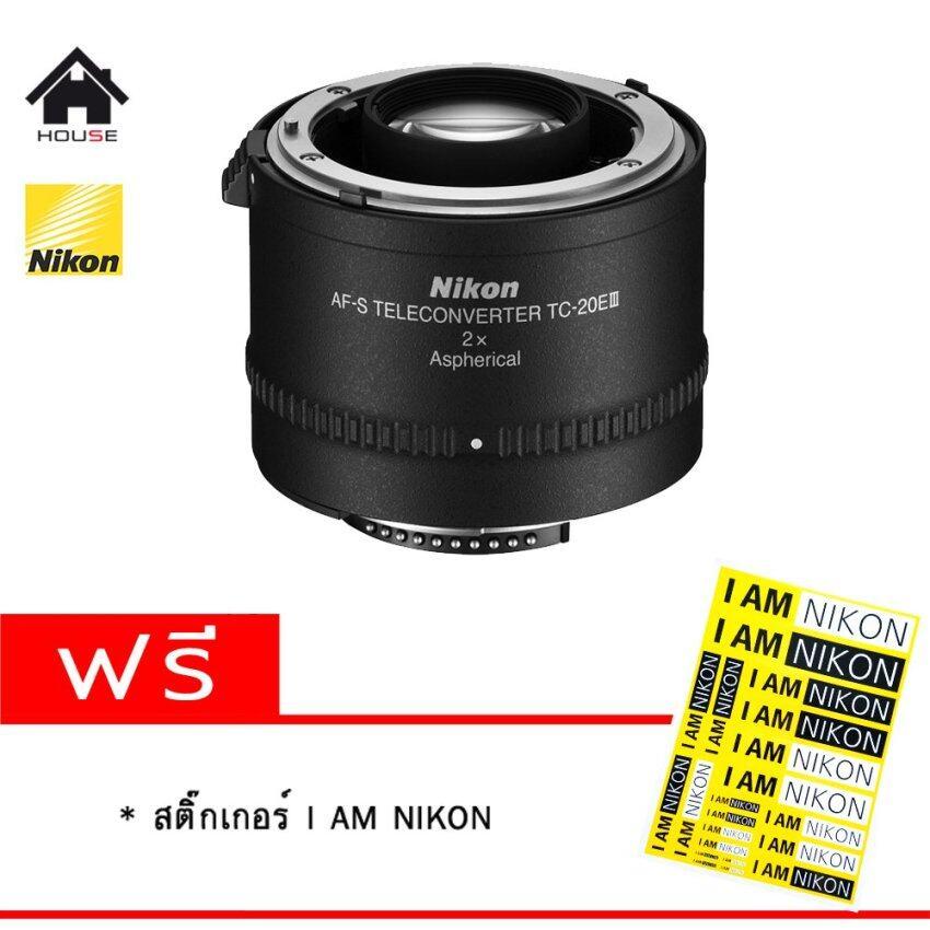 Nikon AF-S TELECONVERTER TC-20E III ประกันศูนย์