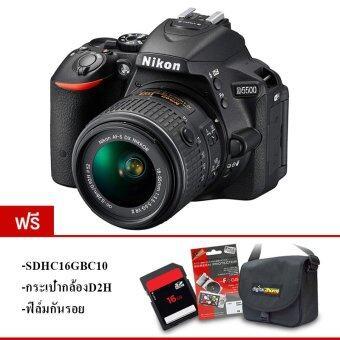 Nikon D5500 Kit + Lens AF-S 18-55mm f3.5-5.6G VR II(BLACK) แถม SD16GBC10+กระเป๋ากล้อง+ฟิล์มกันรอย