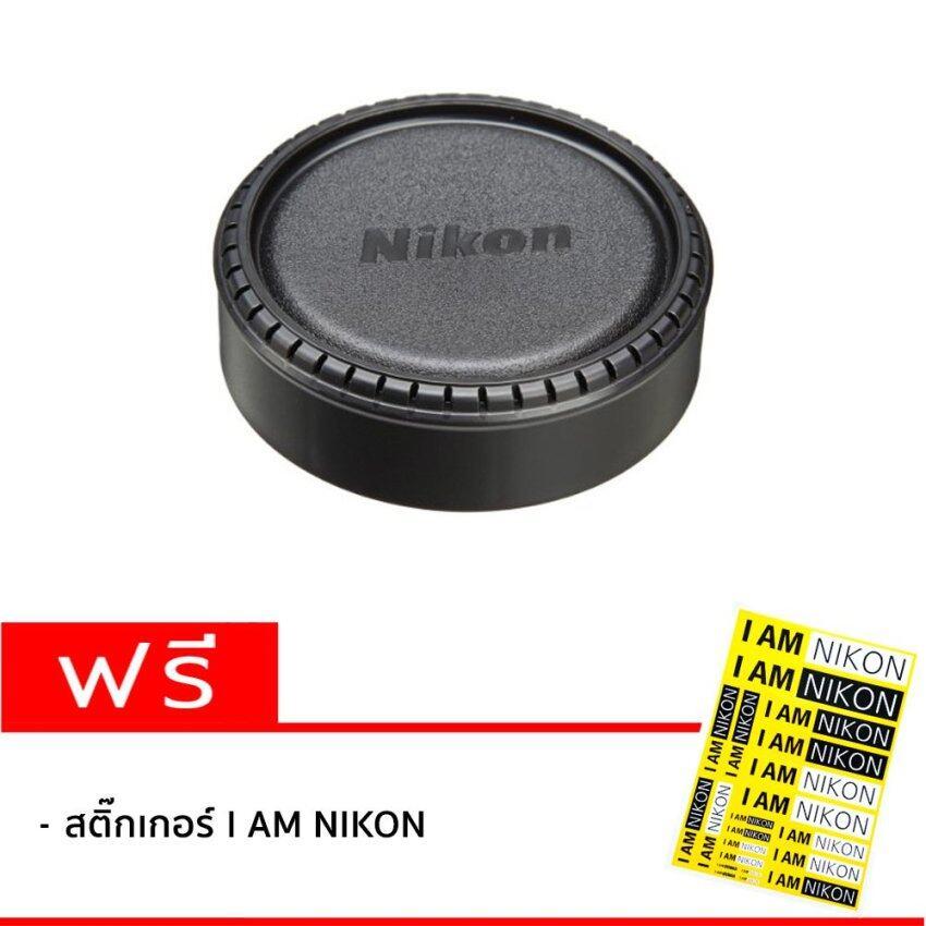 NIKON LENS CAP FOR AF Fisheye 16 mm. f/2.8D