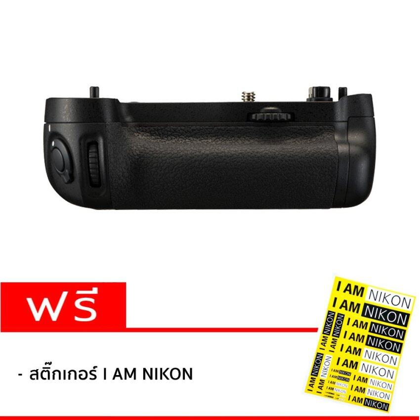 Nikon Multi-Power Battery Pack รุ่น MB-D16
