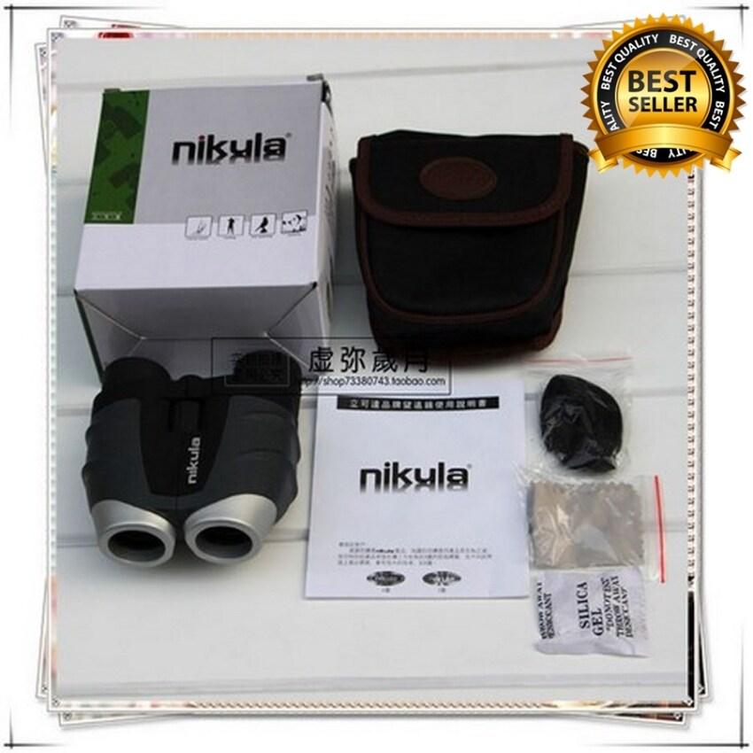 Nikula กล้องส่องทางไกล Nikula 2 เลนส์ 10X-30X zoom