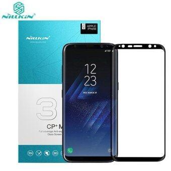 nillkin 3d curved glass for samsung galaxy s8 full screen glassanti explosion protective film for samsung galaxy s8 intl 1493623595 55064371 62286fcfefeaaa1f142786f0322b620f product ราคาสินค้า Nillkin 3D curved glass for Samsung Galaxy S8 full screen glassAnti Explosion Protective film for Samsung Galaxy S8