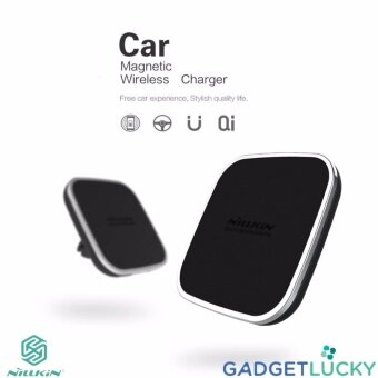 Nillkin Car Magnetic Wireless Charger for Note 5, S6, S6 Edge, S7, S7 Edge