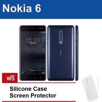 Nokia 6 -โนเกีย 4G - 5.5\Full HD/Ram 3GB/Rom 32GB/16MP/8MP/New 2017/ Blue ประกันศูนย์