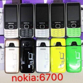 Nokia 6700i iโนเกีย (เครื่องนอน)