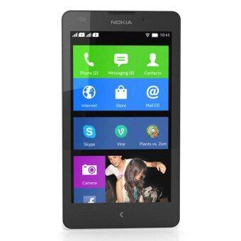 Nokia XL DUAL SIM (White)