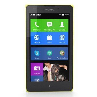 Nokia XL DUAL SIM (Yellow)