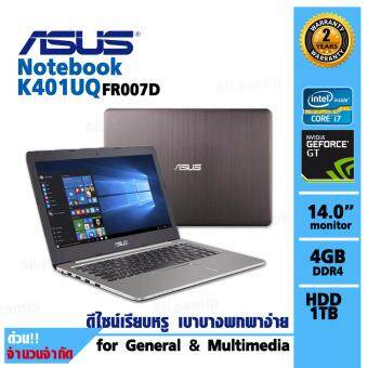 Notebook Asus K401UQ-FR007D (Grey Metal)