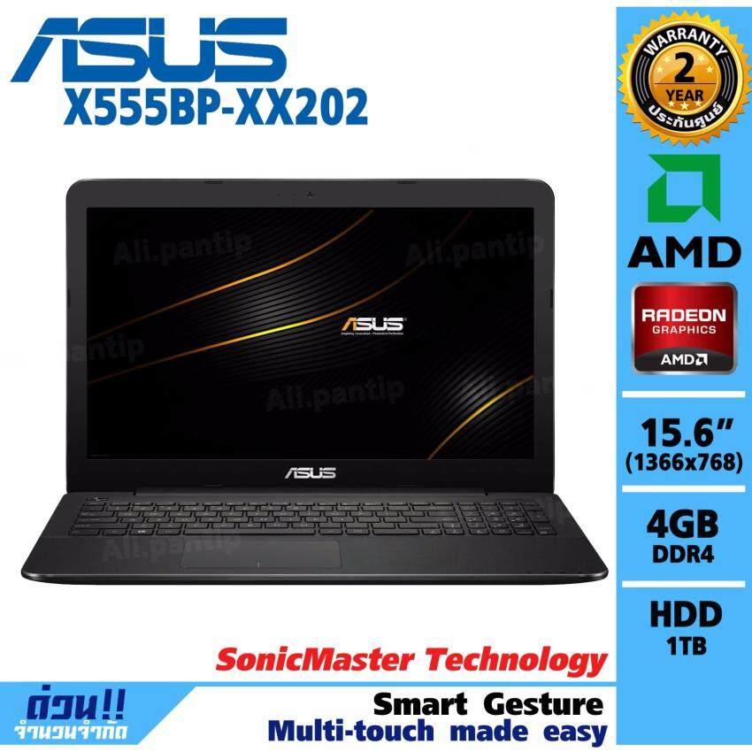 Notebook  Asus X555BP-XX202  (Black)