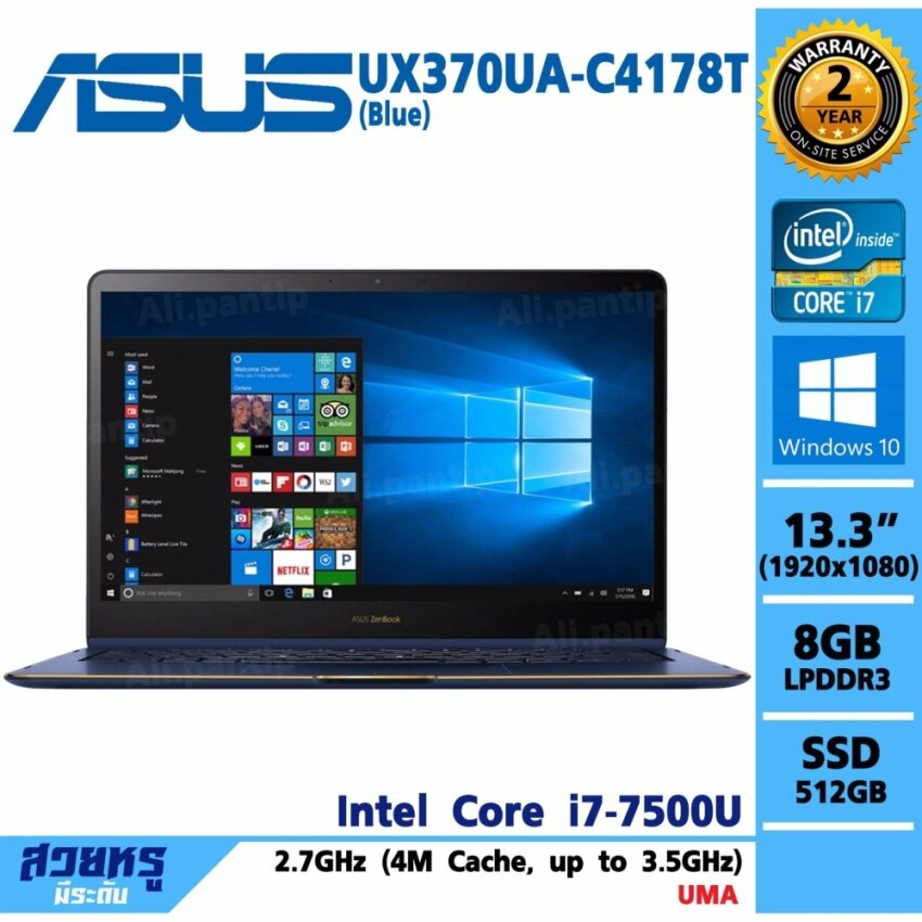Notebook Asus ZenBook Flip S UX370UA-C4178T (Blue)