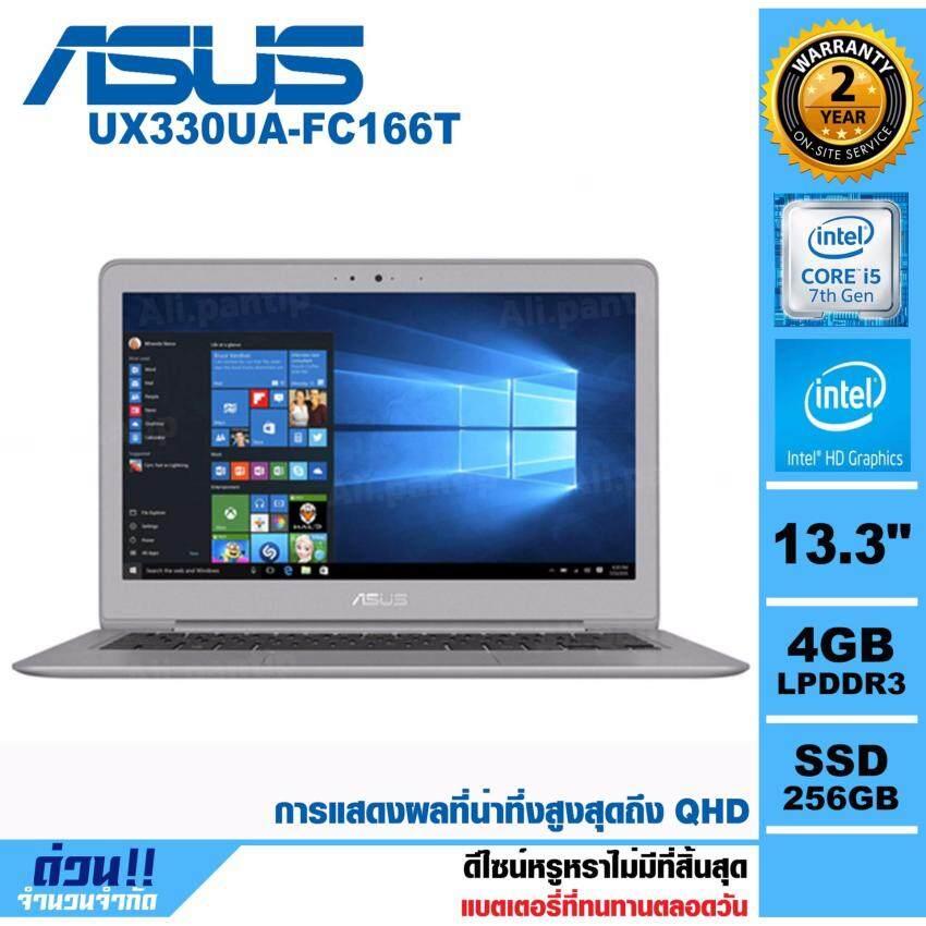 Notebook Asus ZenBook UX330UA-FC166T (Gery)