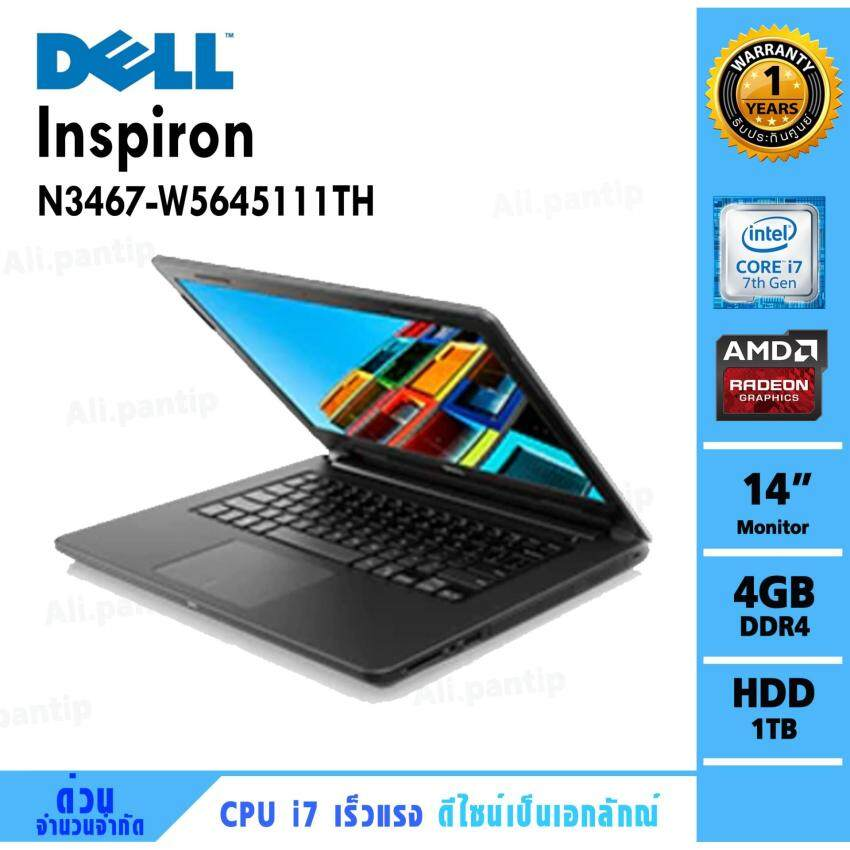Notebook DELL Inspiron N3467-W5645111TH (Black)