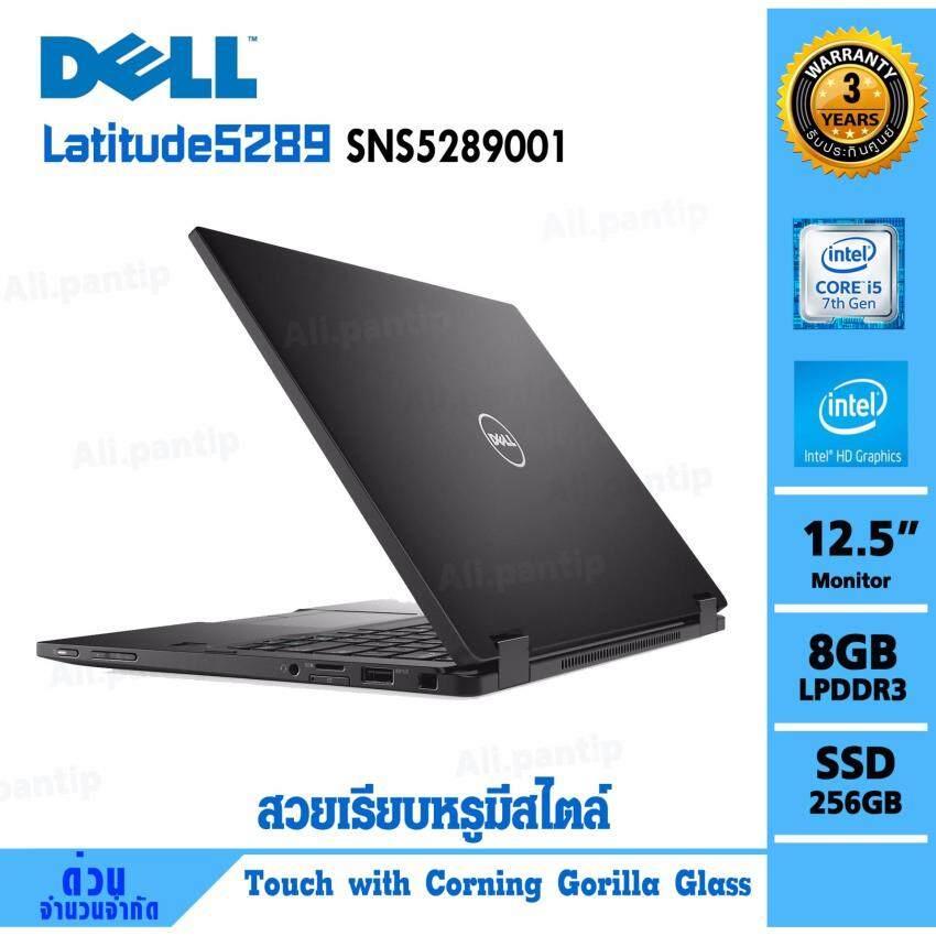 Notebook  Dell  Latitude  2in1 5289 SNS5289001  (Black)