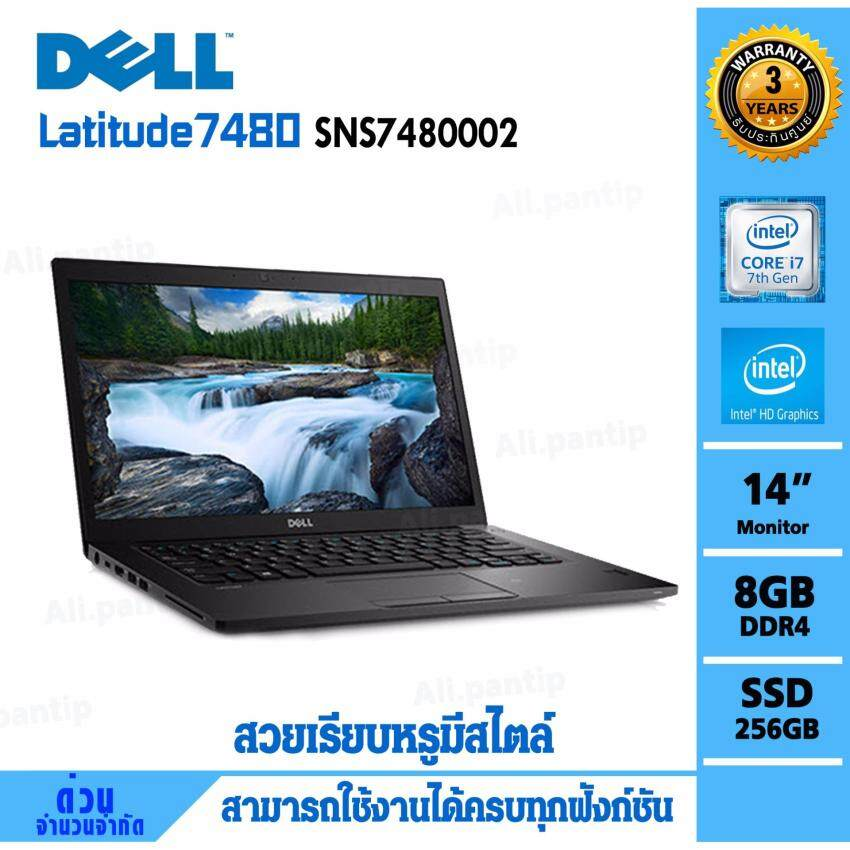 Notebook  Dell Latitude 7480 SNS7480002   (Black)