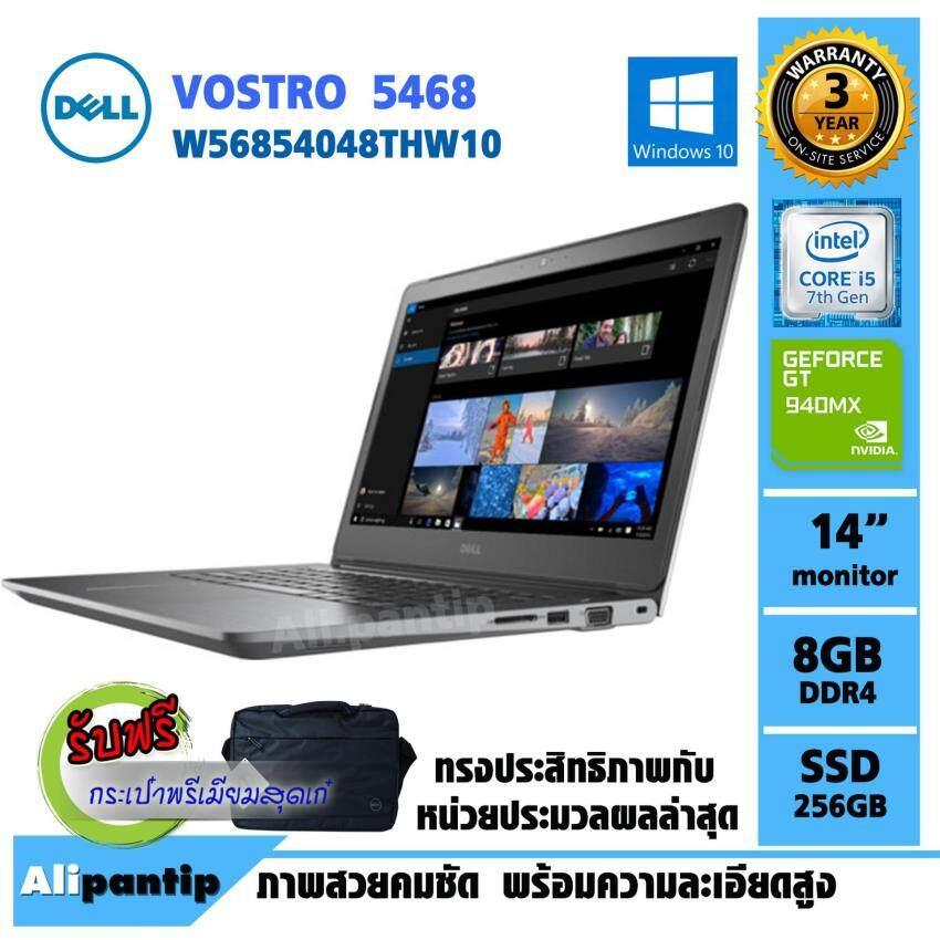 Notebook Dell Vostro V5468-W56854048THW10  (Grey)