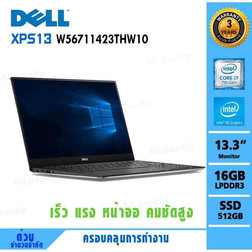 Notebook Dell XPS13-W56711423THW10  (Silver)