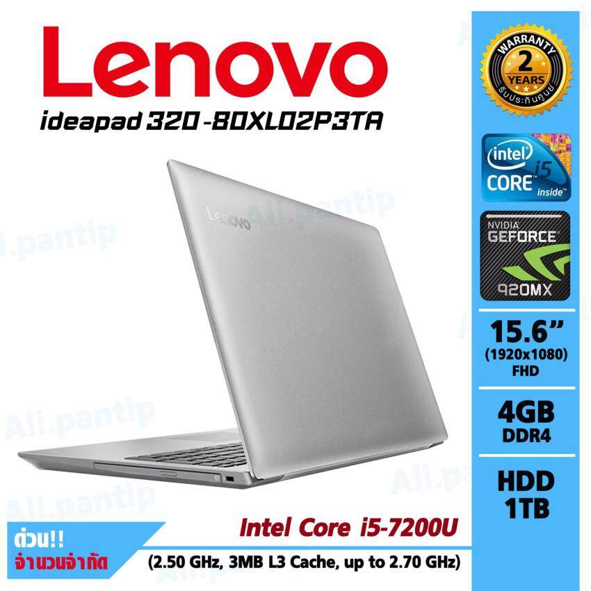 Notebook  Lenovo 320-15IKBN 80XL02P3TA  (Grey)