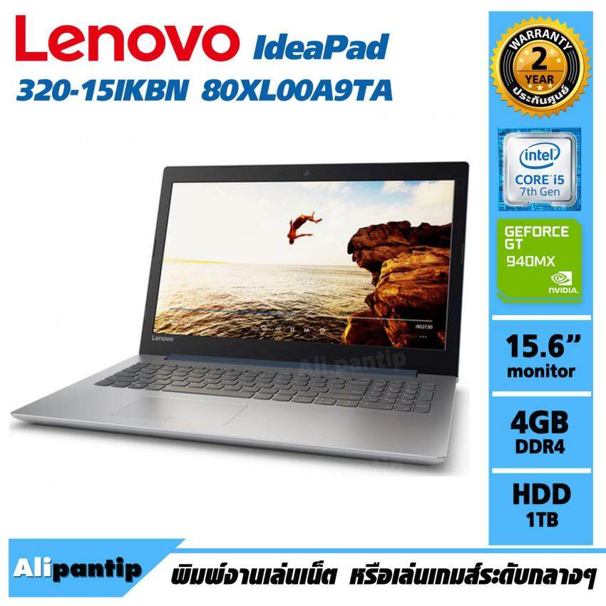 Notebook  Lenovo IdeaPad 320-15IKBN 80XL00A9TA   (Denim Blue)
