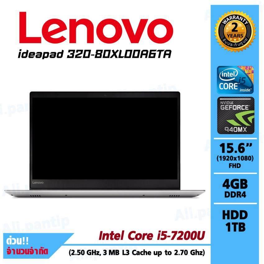 Notebook Lenovo IdeaPad320-15IKBN 80XL00A6TA (Grey)