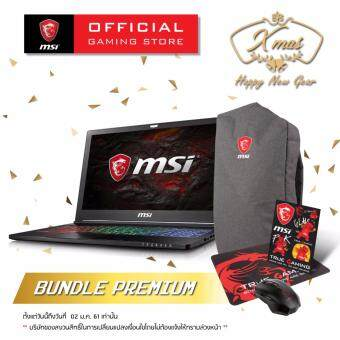 NOTEBOOK MSI GS63 7RE-049XTH/I7-7700HQ 2-Y
