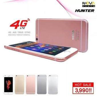 Nova Hunter 8GB - Rose Gold