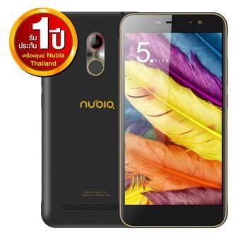 ซื้อ/ขาย Nubia N1 lite (2/16GB) รับประกันศูนย์ nubia ประเทศไทย 1 ปีเต็ม!!