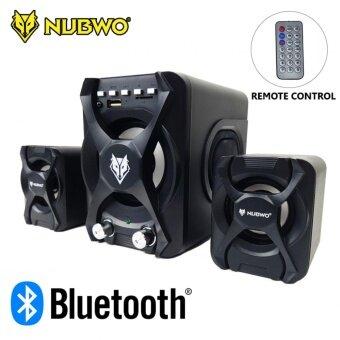 NUBWO ASHER NS-51 ลำโพงบลูทูธ2.1 บลูทูธ Speaker +AUX 3.5mm+USB+อ่านCard Micro SD มี Remote control(สีดำ)