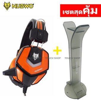 ราคา Nubwo Eyborg Gaming Headset หูฟัง เกมมิ่ง รุ่น NO-4000 (สีดำ) + Nubwo Headset Stand ขาตั้งหูฟัง รุ่น HS-01