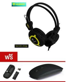 NUBWO Gaming Headset NO-029 + เมาส์ไร้สาย 2.4 GHz Ultra Slim ชุดหูฟังเกมมิ่งแถมฟรีเมาส์ไร้สาย (สีดำ)