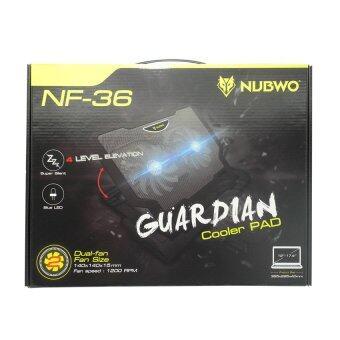 ราคา NUBWO Guardian พัดลมรองโน๊ตบุ๊ค รุ่น NF-36 (สีดำ)