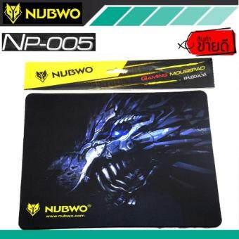 ซื้อ/ขาย NUBWO Mouse PAD NP005 (Black)
