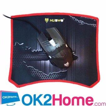 ราคา NUBWO NM-79 Gaming Mouse Battle Series พร้อมแผ่นรองเมาส์ - (สีดำ)