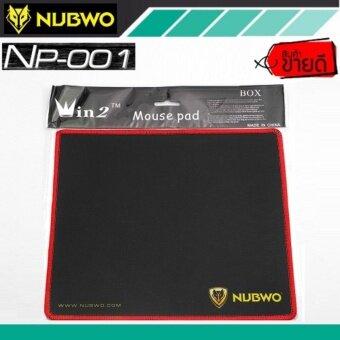 NUBWO แผ่นรองเมาส์ รุ่น NP-001-สีดำ