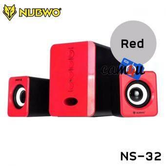 2561 Nubwo NS-32 Shadow Subwoofer Speaker 2.1 USB (Red)