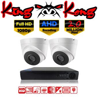 ชุดกล้องวงจรปิดกล้อง 4CH CCTV กล้อง 2ตัว โดม 2.0 MP Full Full HD และอนาล็อก เครื่องบันทึก 4ช่อง 1080P DVR NVR AHD