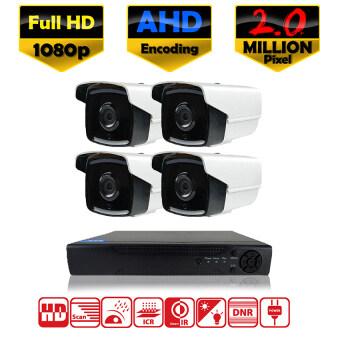 ขอเสนอ ชุดกล้องวงจรปิดกล้อง 4CH CCTV กล้อง 4ตัว ทรงกระบอก 2.0 MP Full HD และอนาล็อก เครื่องบันทึก 4ช่อง 1080P DVR NVR AHD