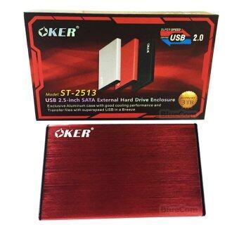 รีวิวพันทิป OKER BOX Hard Drive ST-2513 USB 2.0 / 2.5 SATA External Hard DriveEnclosure กล่องใส่ฮาร์ดดิส (Red)