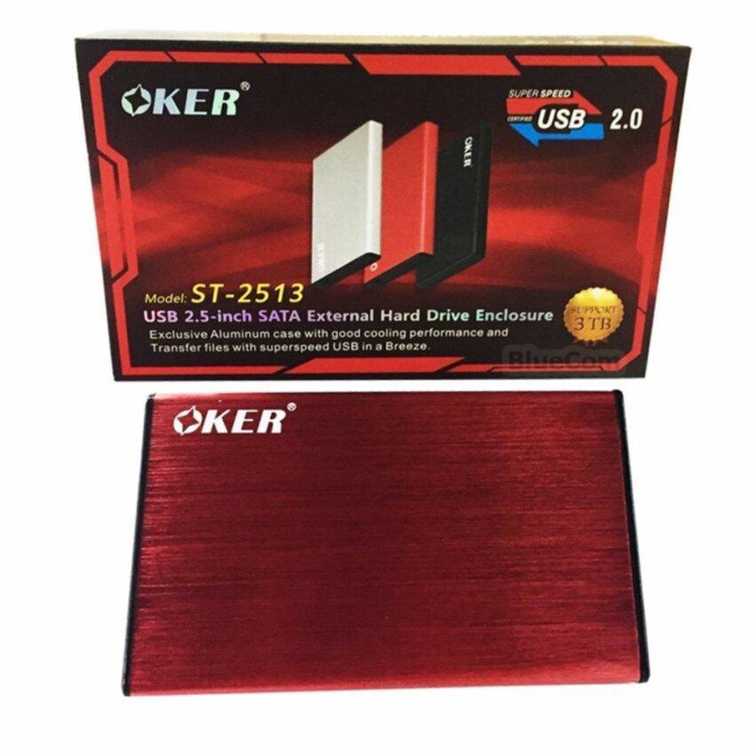 OKER BOX Hard Drive ST-2513 USB 2.0 / 2.5 SATA External Hard Drive Enclosure กล่องใส่ฮาร์ดดิส (Red)