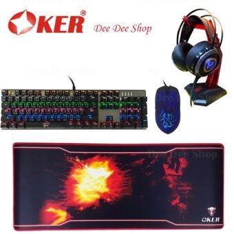 ซื้อ/ขาย Oker MAGIC Maechanical รุ่น K56 (black) + Headphones Gaming รุ่น K2 (สีดำ) + แผ่นรองเมาส์ รุ่น P30B ลายไฟ