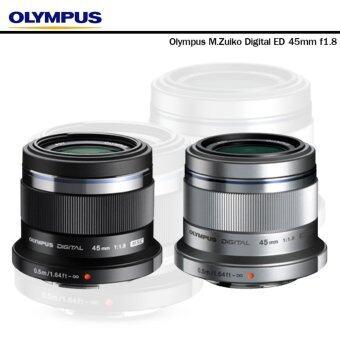 Olympus M. Zuiko Digital ED 45mm f/1.8
