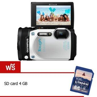 Olympus STYLUS TG-870 Tough 16MP (White) แถมฟรี SD card 4 GB