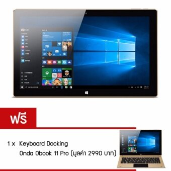 Onda Obook 11 Pro Windows 10 Tablet PC 4GB/64GB ( GOLD ) แถมฟรี Keyboard Docking  Onda Obook 11 Pro (มูลค่า 2990 บาท)