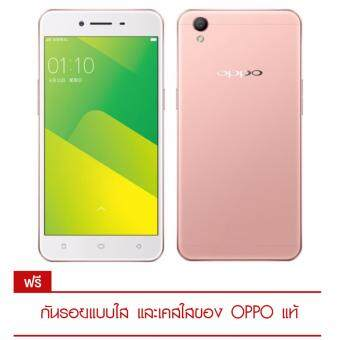 OPPO A37 (16 GB)