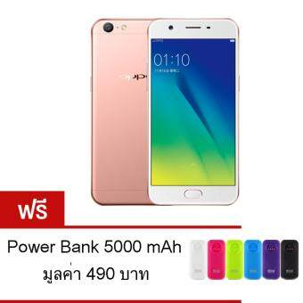 oppo-a57-rose-gold-32-gb-power-bank -