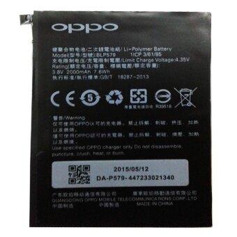 OPPO OPPO Battery R5