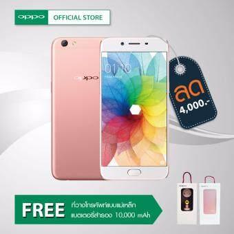 OPPO - R9s Plus + FREE แบตเตอรี่สำรอง & ที่วางโทรศัพท์แบบแม่เหล็ก