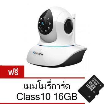 Orbia กล้อง IP Camera VSTARCAM รุ่น C7838WIP 1.3 Mp and IR Cut Wireless Pan - Black/White(Free!! 16 GB Memory)