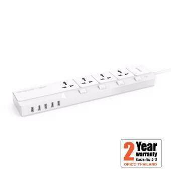 อยากขาย ORICO ปลั๊กไฟ 4 ช่อง + ชาร์จ USB 5 ช่องสวิตซ์แยก OSJ-4A5U-UN (40W)2.4A Max (สีขาว)