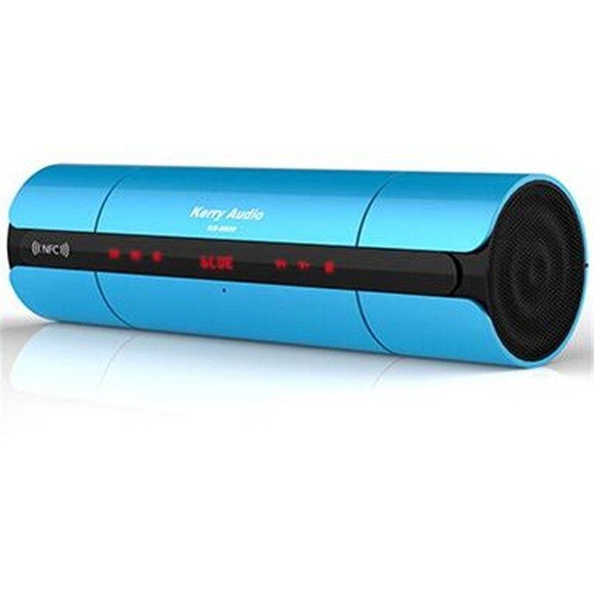 เก็บเงินปลายทางได้ เคอร์รี่แบบพกพา NFC FM HIFI ลำโพงบลูทูธไร้สาย (สีฟ้า) - INTL